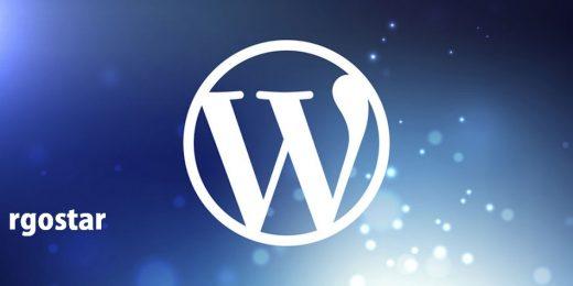 آشنایی بیشتر با سایت های وردپرس